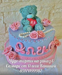Торт с тедди