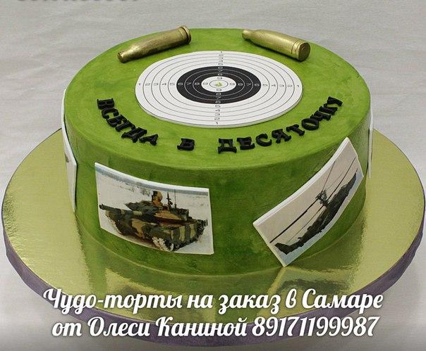 Торт для снайпера