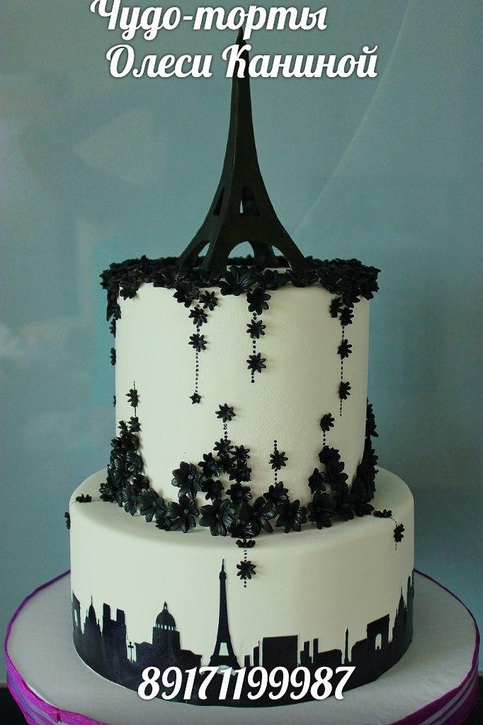 Торт эйфелева башня