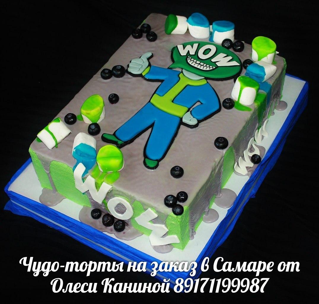Торт WOW