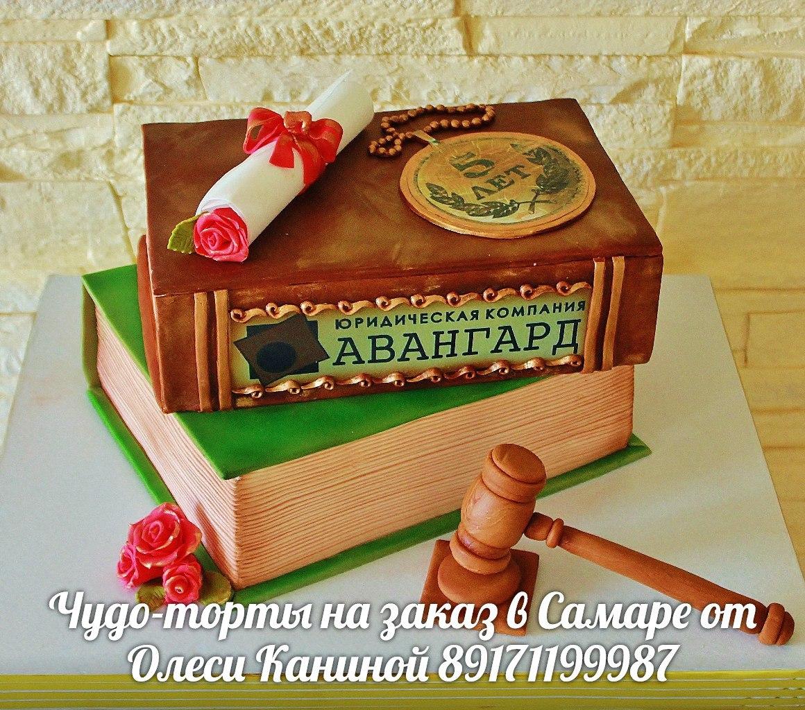 Торт книги
