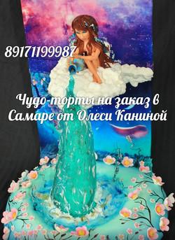 Торт девушке водолею