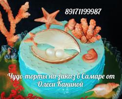 Торт жемчужины