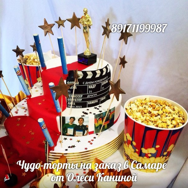 Торт кинолюбителю