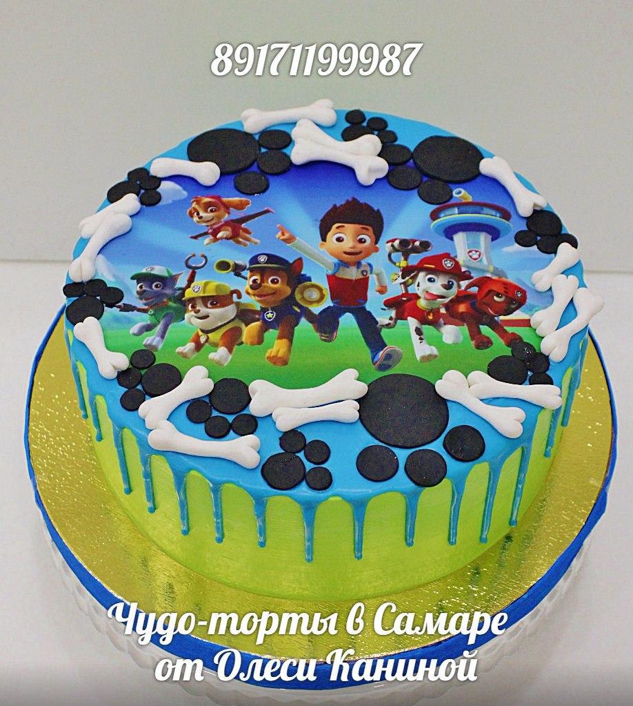 Торт мультик