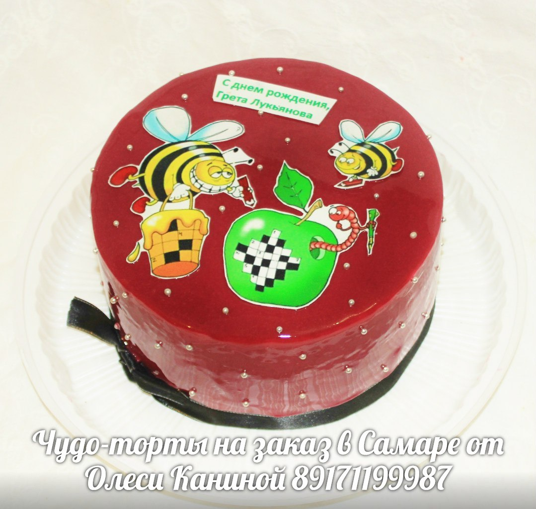 Торт кроссворды