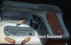 Торт пистолет