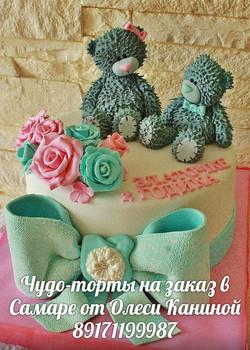 Торт тедди