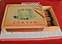 Торт коробка спичек