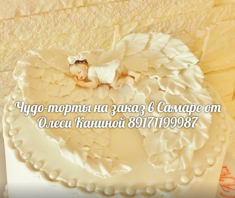 Торт ангел