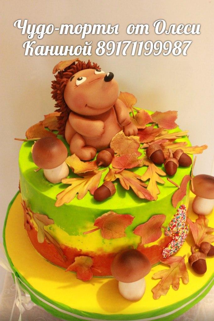 Торт ёжик