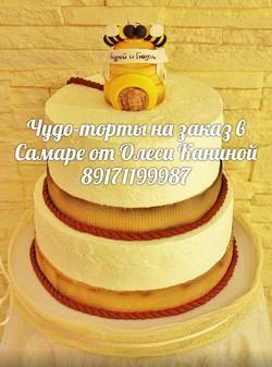 Медовый торт на свадьбу