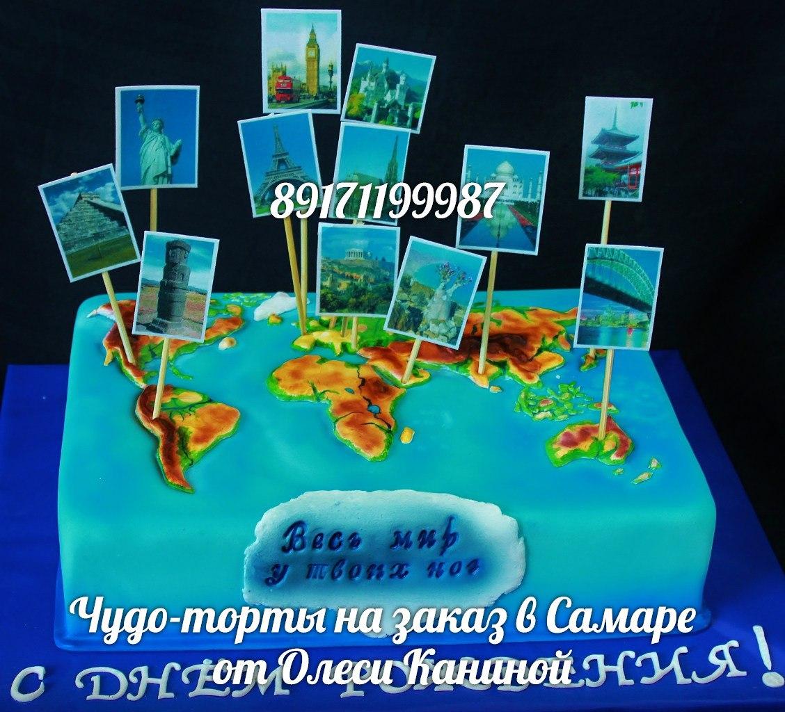 Торт карта