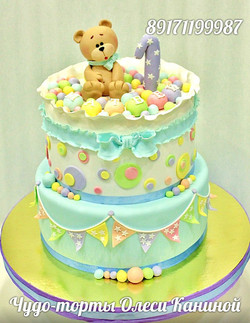 Торт годик