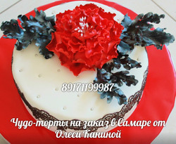 Торт с цветком