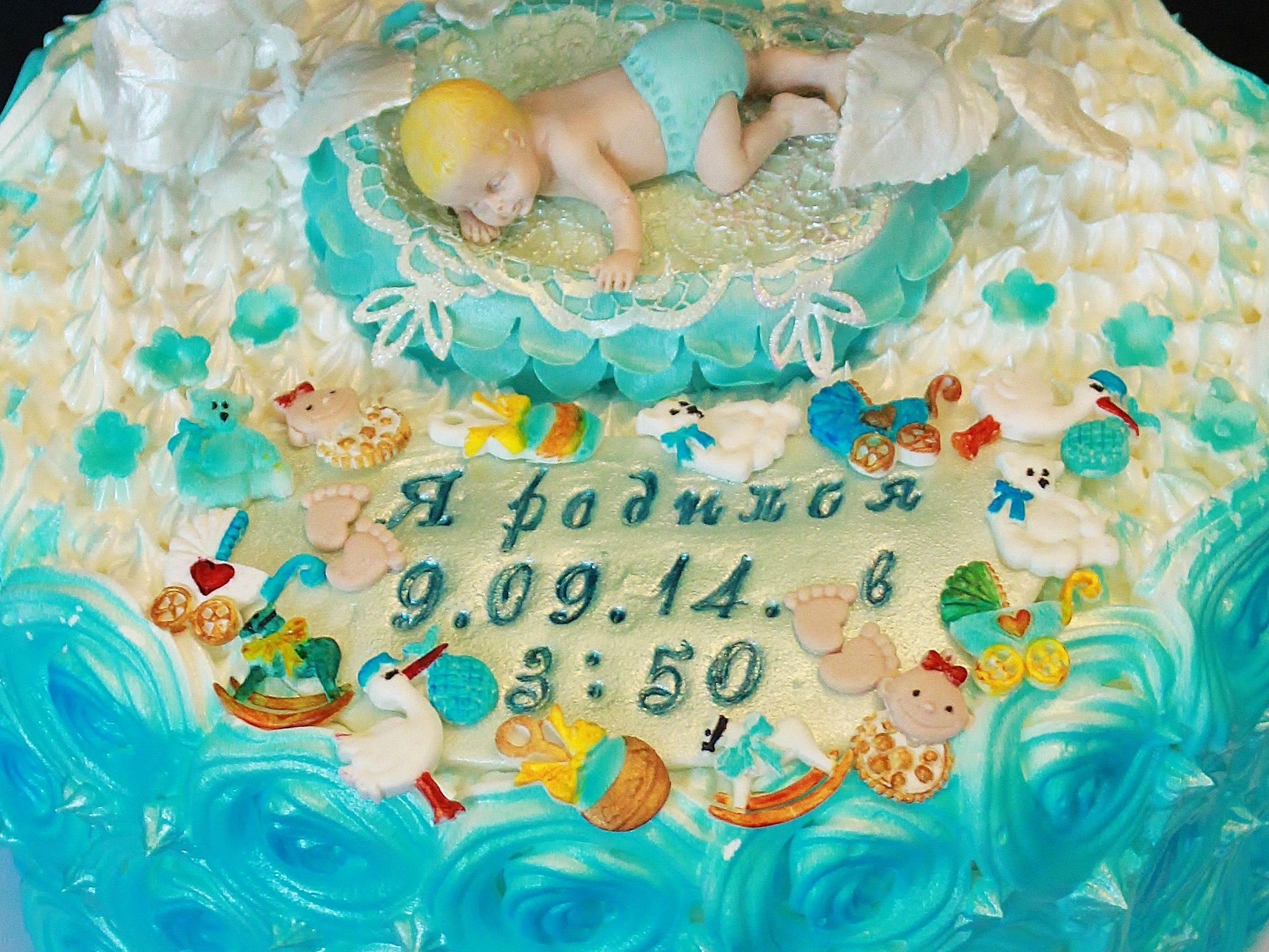 торт на рождение малыша