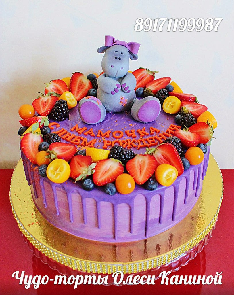 Торт колоркейк