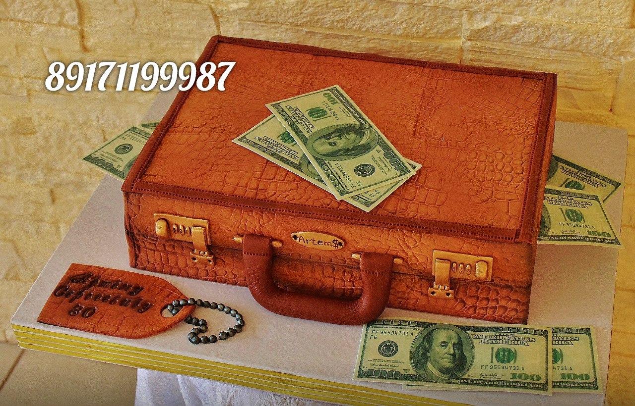 для прокрутки торт чемодан картинки может выбрать цветовое