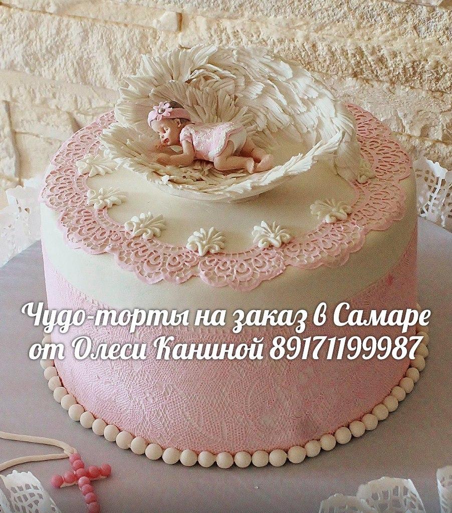 Нежный торт ангел