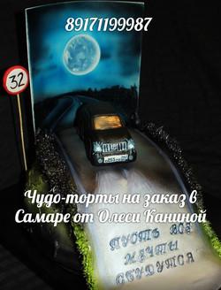 Торт с машиной
