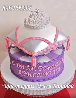 Торт корона на подушке