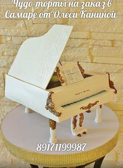 Торт белый рояль