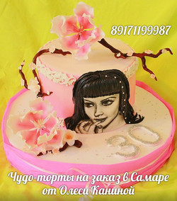 Торт юбилей 30 лет