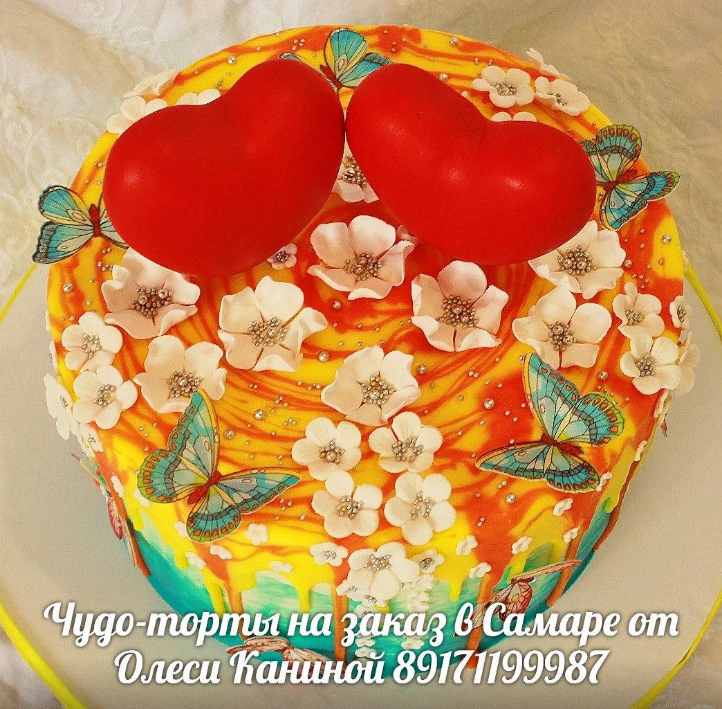Торт сердца