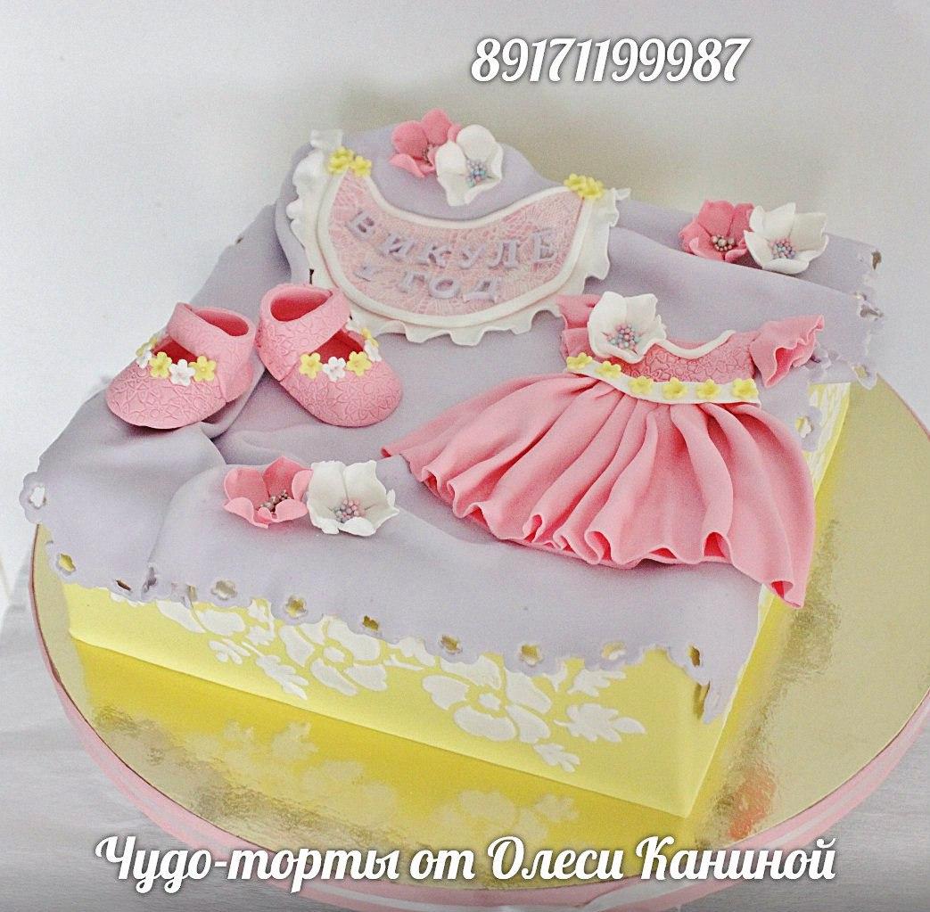 Торт на годик