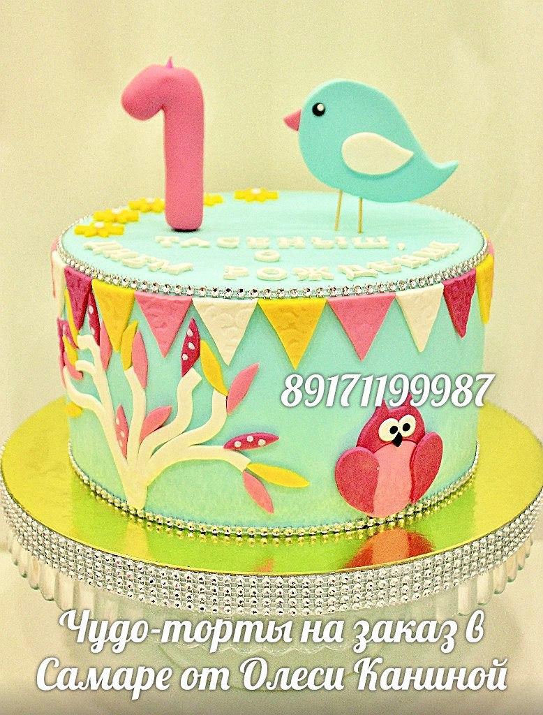 Торт на год