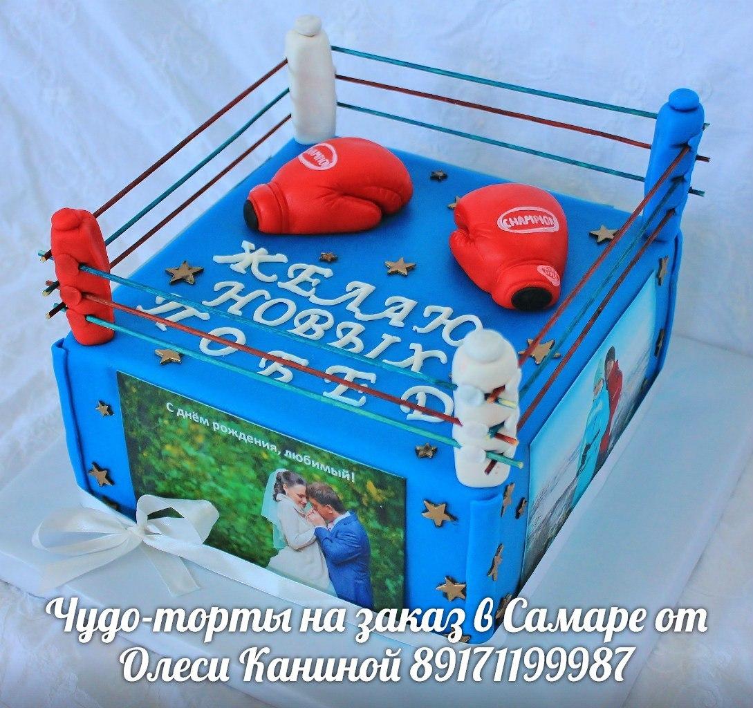 Торт боксеру
