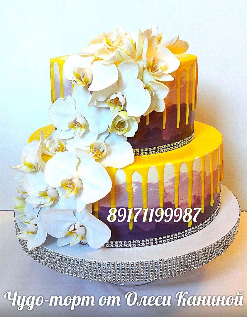Торт орхидея