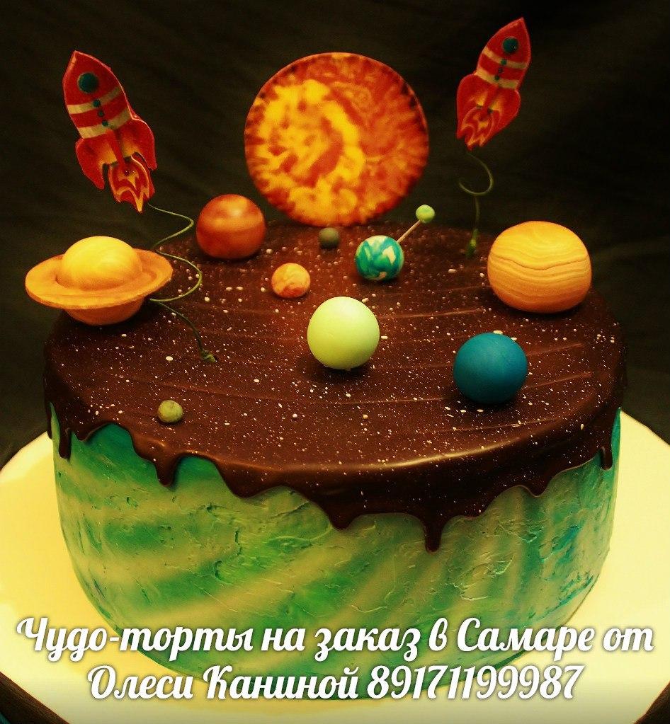 Торт планеты