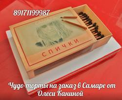 Торт коробок спичек