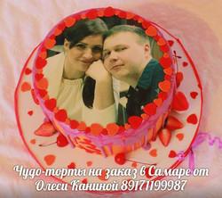 Торт на свадьбу с фото
