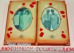 Торт книга на рубиновую свадьбу