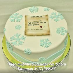 Торт со снежинками