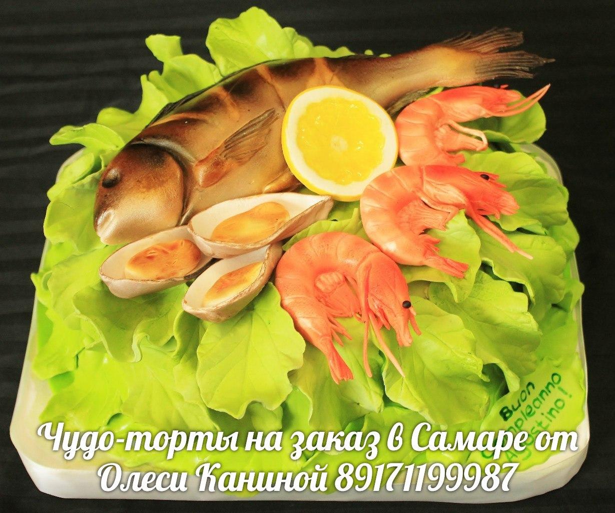 Торт морепродукты