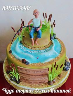 Торт с рыбаком