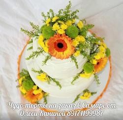Торт с цветами на свадьбу