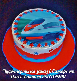 Торт ржд