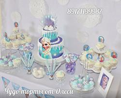 Торт холодное сердце
