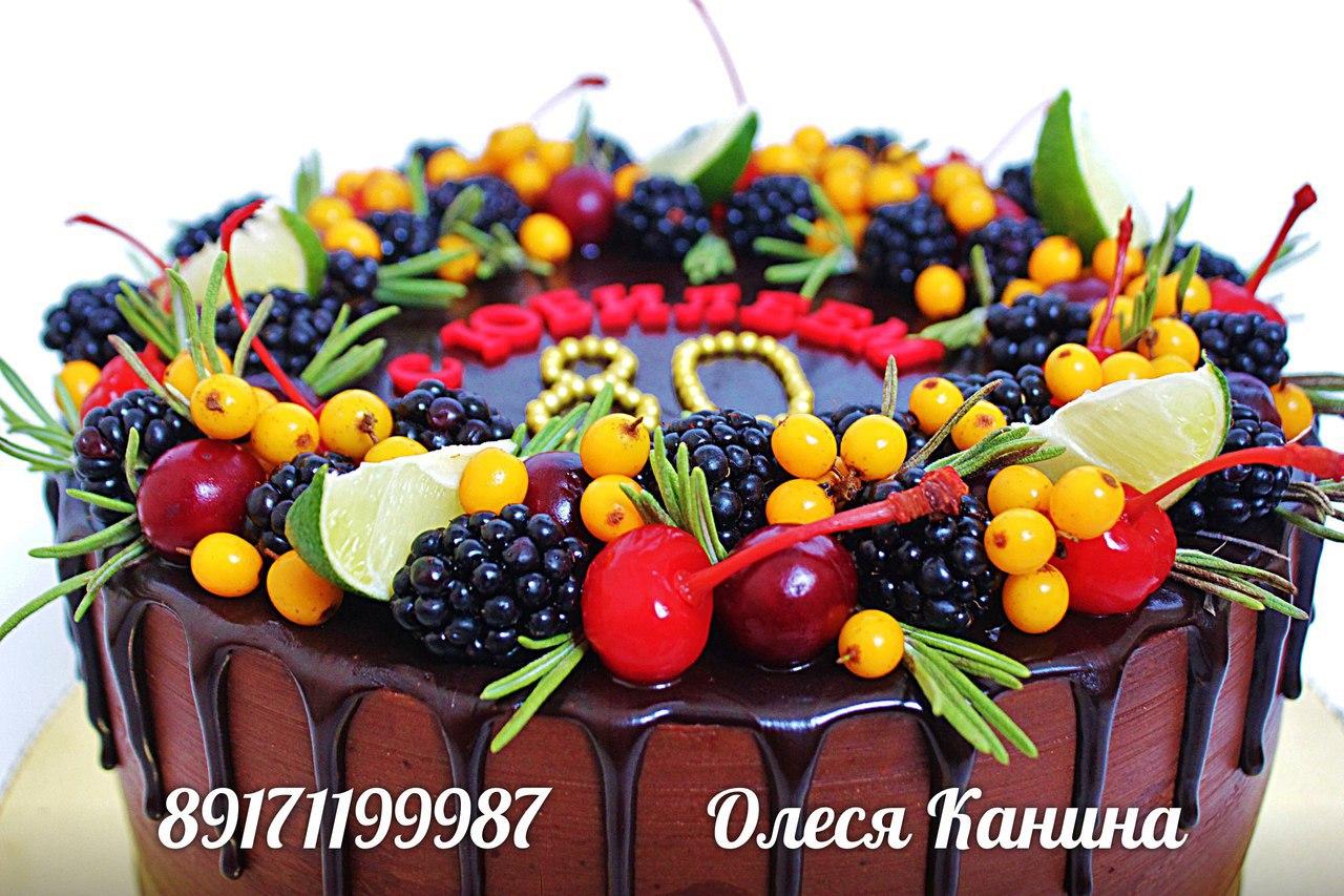 Торт на 80 лет