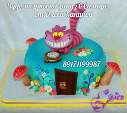 Торт чеширский кот
