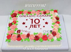 Торт Олехаус-самара