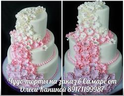 Торт на свадьбу с цветочками