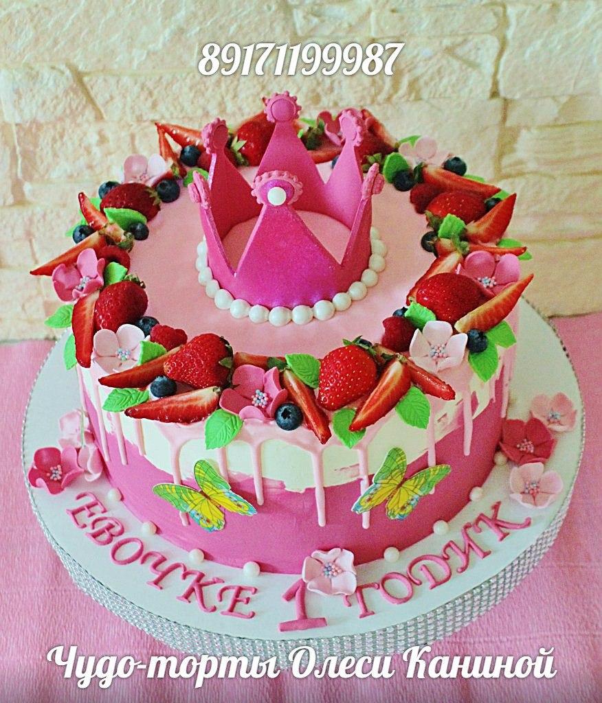 Торт с короной на год