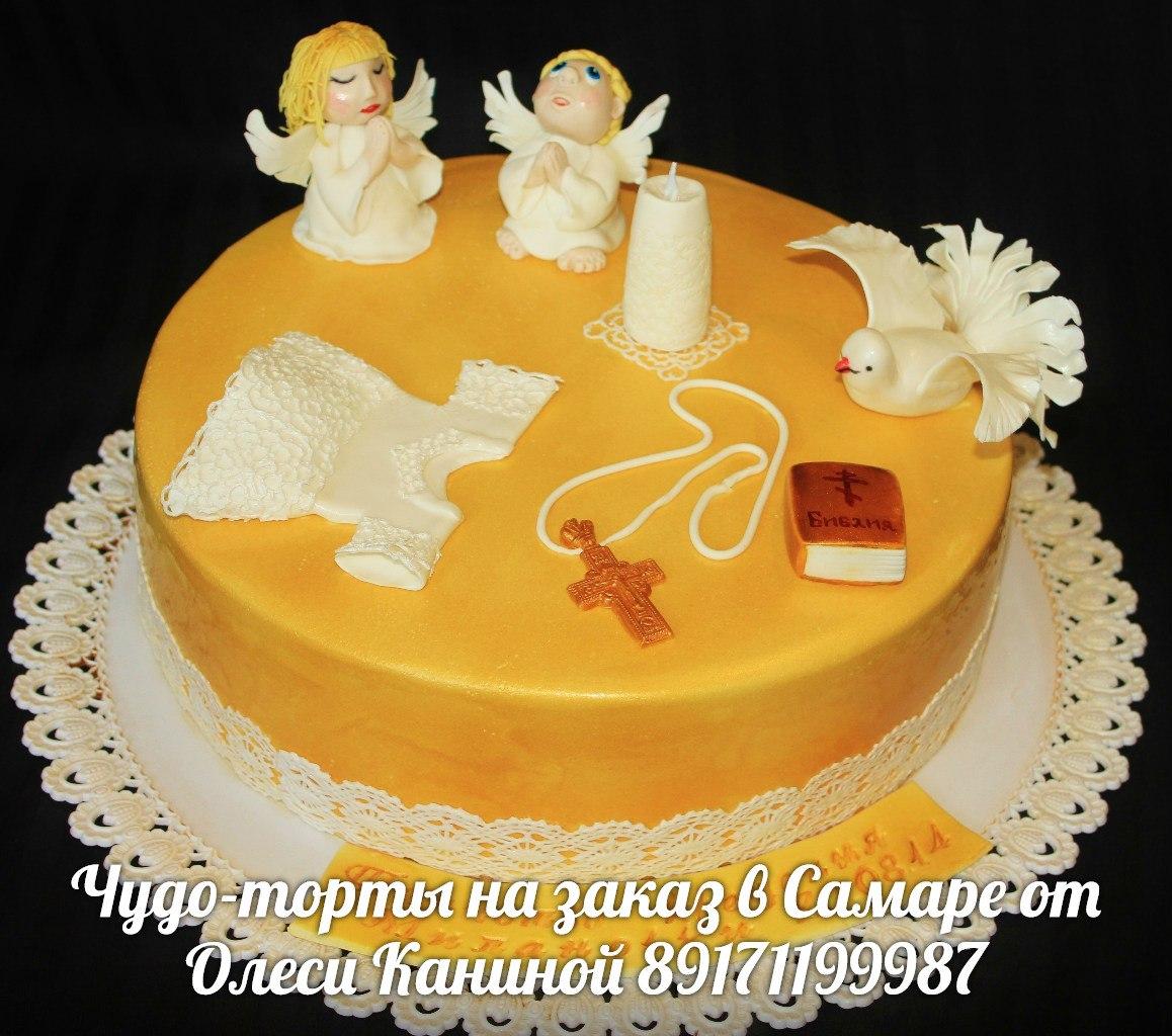 Торт ангелы