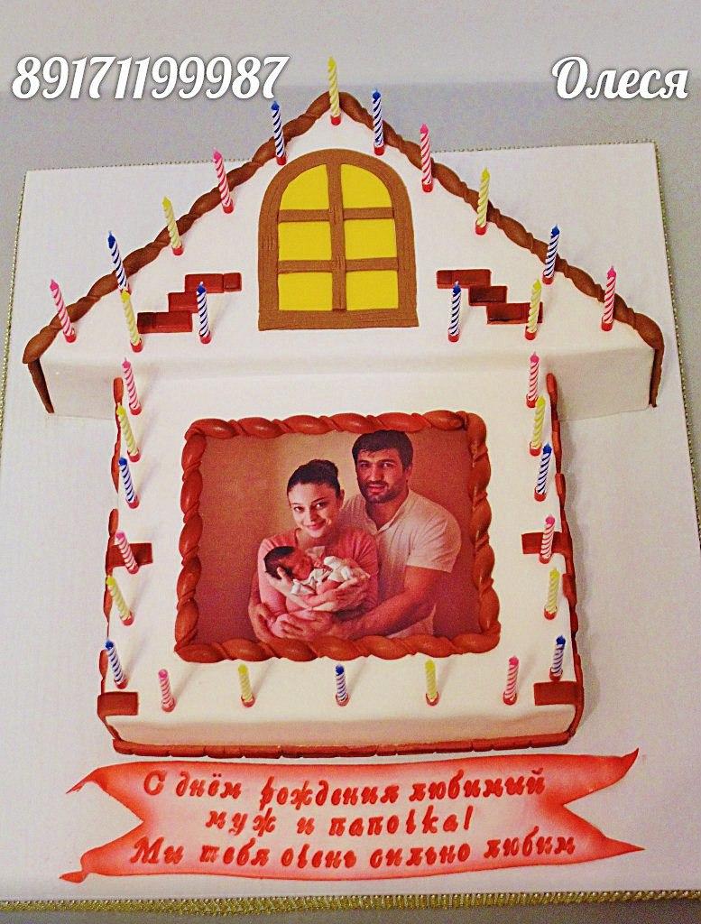 Торт мужу и папе