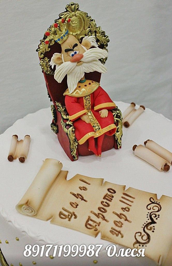 Торт царь просто царь